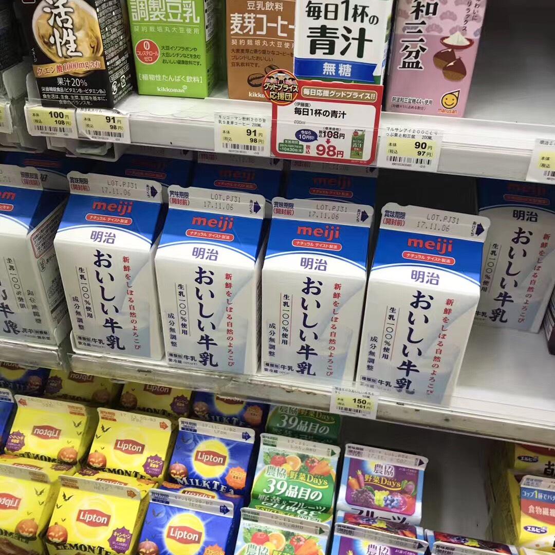 超实惠的物价 关键这奶还很好机场都这么